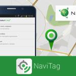 NAVITEL объявляет о выпуске нового программного продукта NaviTag