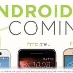 Какие смартфоны HTC получат Android N первыми