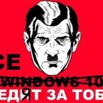 «Пакет Яровой»: VPN-провайдеры прекращают работу в России
