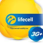 lifecell предлагает еще больше Интернета и минут на все сети