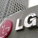 LG представит «умную» бытовую технику нового поколения с анализатором привычек пользователей