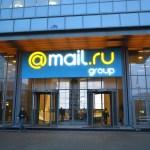 Mail.Ru Group покажет крупнейшие кибеспортивные турниры Valve