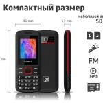 teXet ТМ-126 – доступный телефон-звонилка