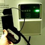 Укртелеком начинает заряжать электротранспорт