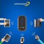 Интертелеком дарит 200 грн на бонусный счет при покупке 3G Wi-Fi — роутера