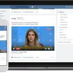 Вконтакте запустила прямые трансляции с компьютера