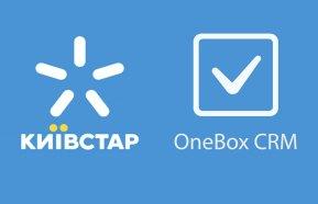 Киевстар OneBox CRM