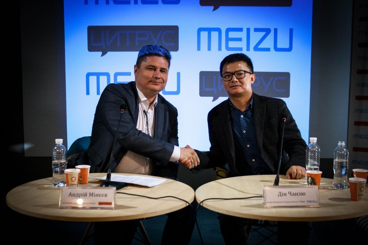 Фан-клуб Meizu