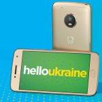 Motorola Moto G5 Plus — уже в Украине
