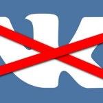 Мобильные операторы начали отключать ВКонтакте, Одноклассники, mail.ru и Яндекс
