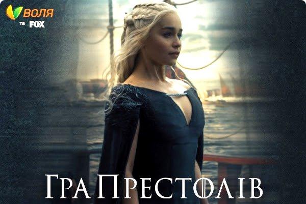 Вмосковском метро покажут «Игру престолов»