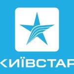 Киевстар во 2-м квартале 2017: в два раза больше трафика, меньший отток, выше ARPU