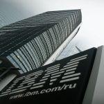 IBM названа одним из лидеров «Магического квадранта» Gartner в категории решений на флэш-памяти