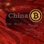 Ужесточение регулирования криптовалют в Китае не способно привести к обвалу рынка