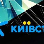 Киевстар запустил онлайн-сообщество для общения пользователей