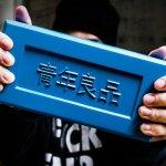 Meizu M6s — 6-ядерный смартфон на Exynos 7872