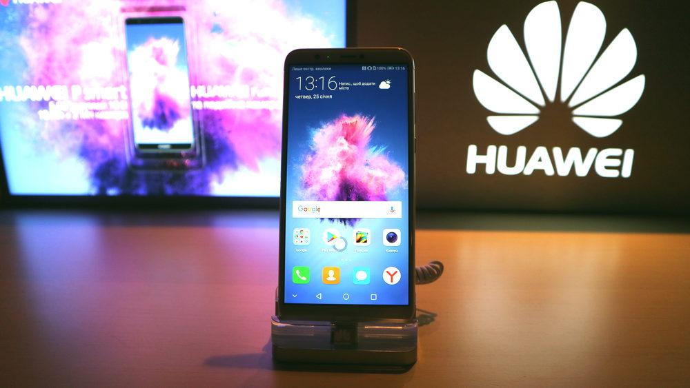 ... скидку на устройство в размере 1000 грн. Huawei P Smart d4c03458068