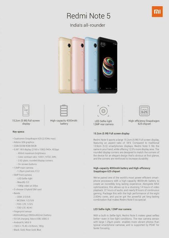 Xiaomi Redmi Note 5 Pro характеристики