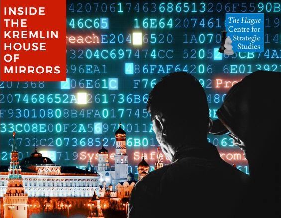 Кремль хакеры