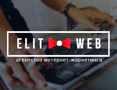 elite web
