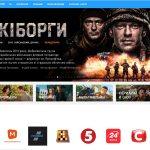 Киевстар запустил Kyivstar Go TV — ТВ и фильмы онлайн в одном месте