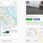 В Украине внедряется мобильное планирование наружной рекламы