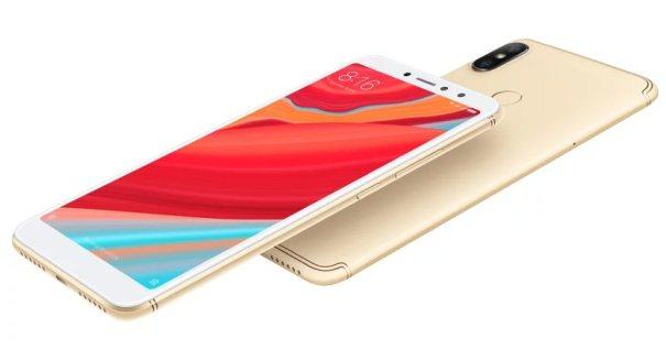 Xiaomi Redmi S2 золотой