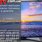 Samsung: наиболее продаваемые телевизоры со Smart TV в 2018