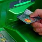 ПриватБанк оснастил банкоматы системой защиты от кибервзлома