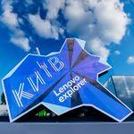 Sensorama Lab выпустила VR-приложение «Киев: с утра до рассвета»