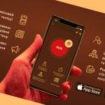 При поддержке Макса Полякова запустили мобильное приложение My Pol для борьбы с преступностью