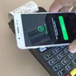 ПриватБанк запустит онлайн-сервис для продажи ОВГЗ физлицам