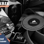 АСБИС-Украина объявляет о начале сотрудничества с  Corsair