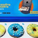Популярность мобильных финансовых сервисов у Киевстар выросла на 19%