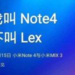 Xiaomi запускает Mi Note4 вместе с Mi MIX 3