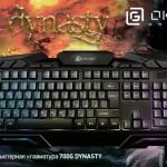 Мощная игровая клавиатура OKLICK 700G Dynasty