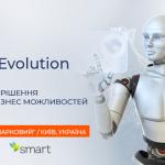 Digital Evolution Forum 2018 — суровое веление времени для бизнеса