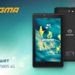 Новый планшет DIGMA Plane 7580S 4G
