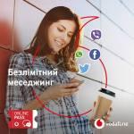 Контрактные абоненты Vodafone получат за дополнительную плату безлимитный доступ к мессенджерам и соцсетям