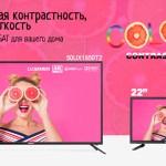 """Выпущены новые украинские телевизоры Romsat с экраном 22"""" и 50"""""""