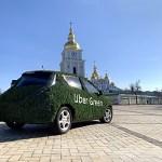 Uber запускает в Киеве полностью электрический сервис – Green