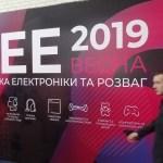 CEE 2019 Spring – весенняя выставка инноваций и развлечений