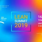 Двухдневный практикум от  Всемирной сети  LEAN GLOBAL NETWORK — LEAN SUMMIT 2019 (Kyiv)