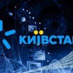 Киевстар увеличил инвестиции в 4G и помощь стране
