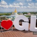 «Made in Ukraine» by GlobalLogic: Украина — один из технологических лидеров Европы