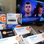 Старожилы украинского телекома – РОМСАТ отмечает 25 лет