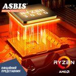 AMD презентовала обновления для настольных ПК