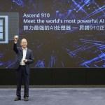 Huawei представила самый мощный Ascend 910 и унифицированный фреймворк с ИИ MindSpore