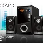 Настольная акустика ОКЛИК ОК-442