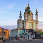 Куда сходить в Киеве в выходные?